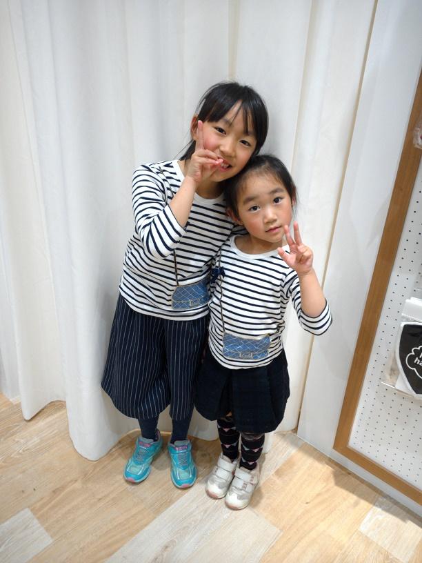三井ショッピングパークららぽーと甲子園店