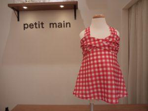 1e65b88c9dc2d イオンモール高崎店♪水着のご紹介(女の子) – petit main(プティマイン ...