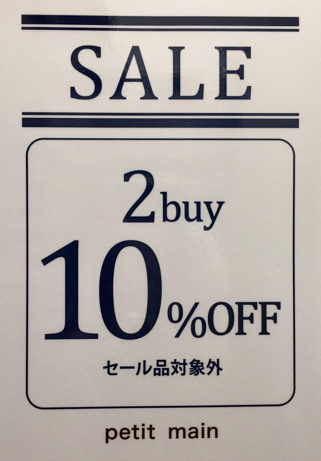 ゆめタウン廿日市店
