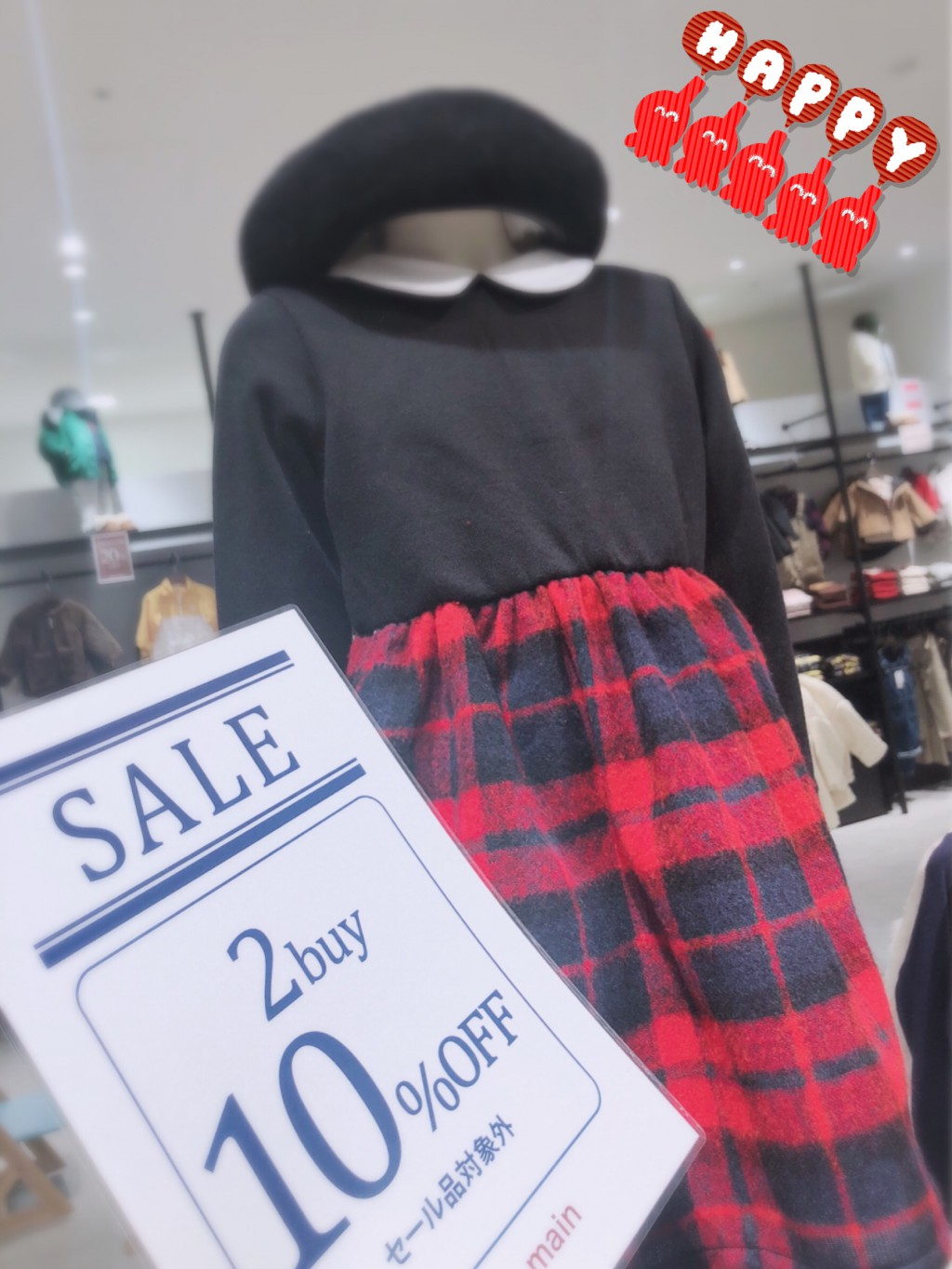 🍏 SPECIAL SALE 🍎