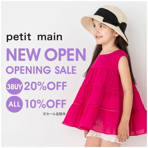 6月ニューオープン&リニューアルオープンのお知らせ
