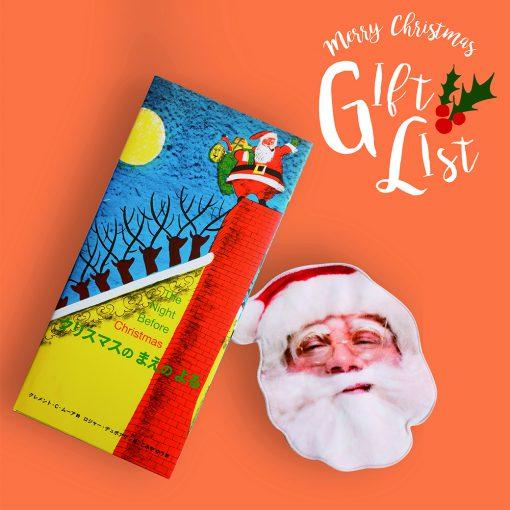 今年のクリスマスはどうする? 贈る相手別ギフトリスト