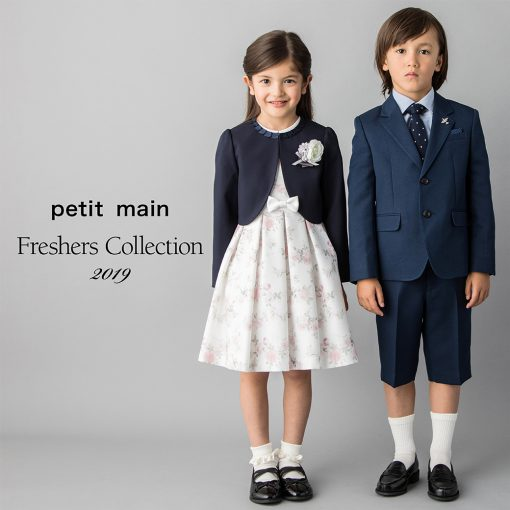 petit main 2019 Fresheres Collection 1月中旬発売!