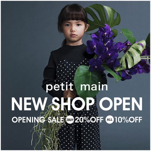 petit main 9月のNEW SHOP OPEN