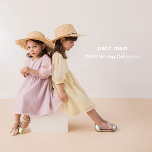petit main 2020 Spring Collection