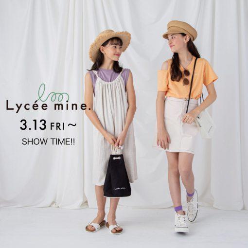 ☆新ブランド「Lycée mine」デビュー ☆