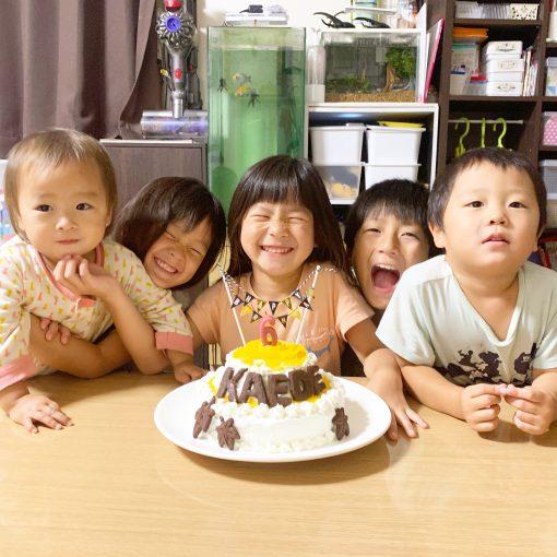長女の誕生日♪