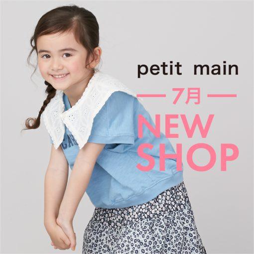石川県に新店舗がオープン!