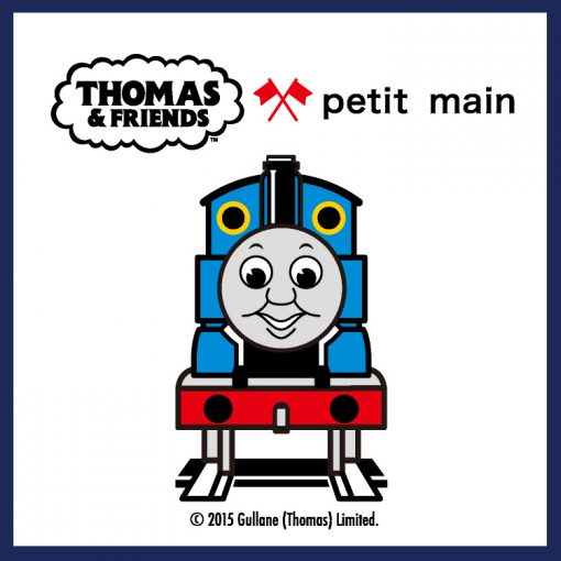 petit main × Thomas and Friends コラボアイテム発売!
