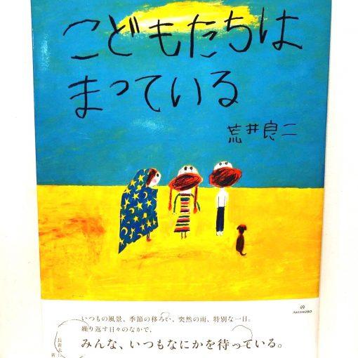 7月のおすすめ絵本