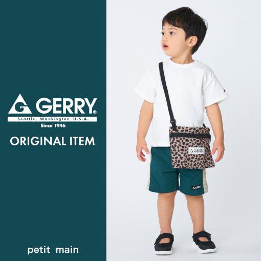 GERRY x petit main コラボアイテム発売!