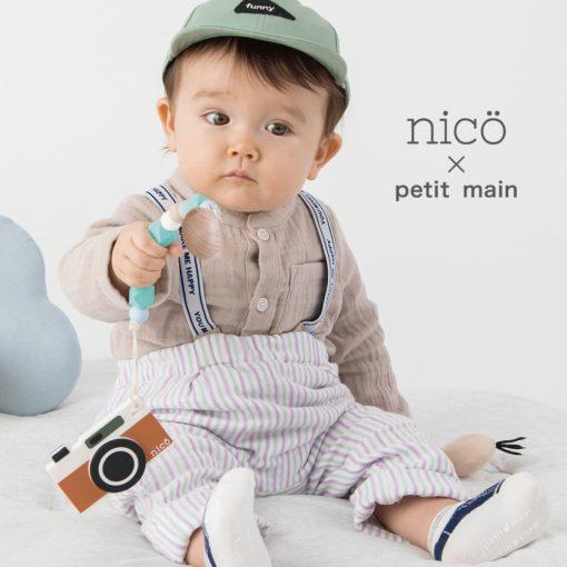 nicö × petit main
