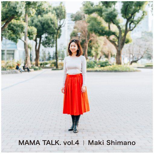 MAMA TALK. vol.4