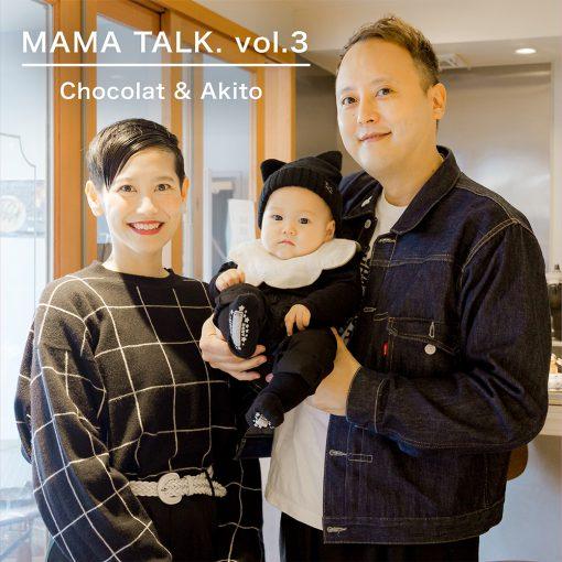 MAMA TALK. vol.3