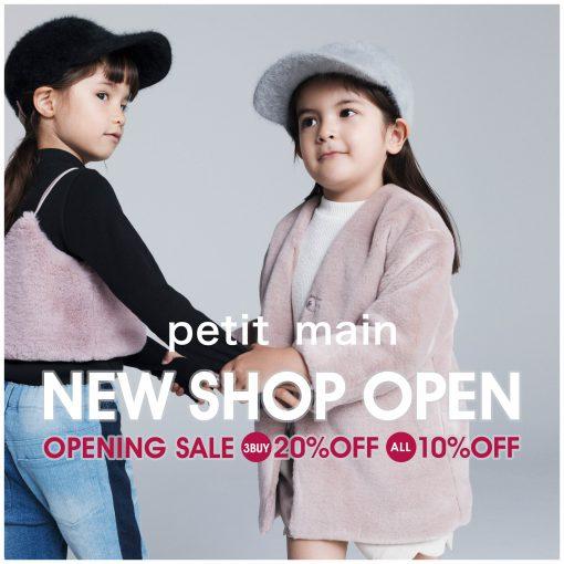 10月のNEW SHOP OPEN